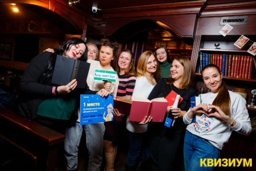 «10.01.21 (Lion's Head Pub)» фото номер 153