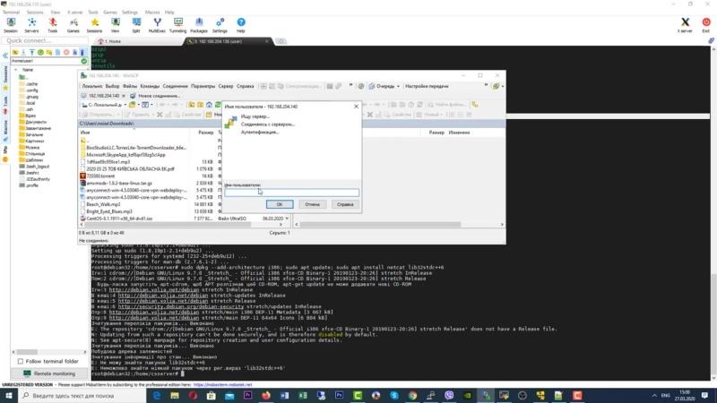 Shtorm game Автоустановка CS 1 6 на DEBIAN 9 32 bit