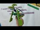 Видео от СТЕМ-Центр образовательных инициативЦентрСтем