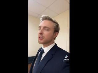 Видео от ЕГОР КРИД   ФАН-КЛУБ  ДНЕПР