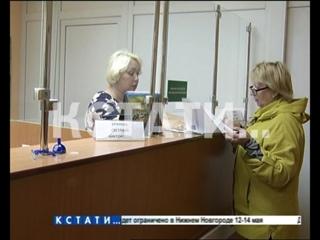 Новое столпотворение в автозаводском расчетном центре - жители получают квитанции с перерасчетом