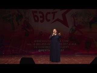 ТАТЬЯНА ШУВАЛОВА ( акад. вокал - РОДИНА)