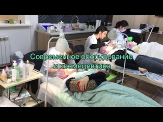 Video by Shkola-Kosmetologii Las-Manos