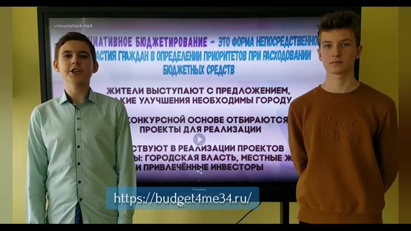 Союз неугомонных МОУ СШ №2 г Суровикино