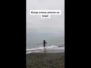 Когда очень хотела на море и наконец-то приехала 😁
