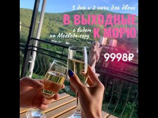 "Video by Отель ""Фламинго"" в Партените"