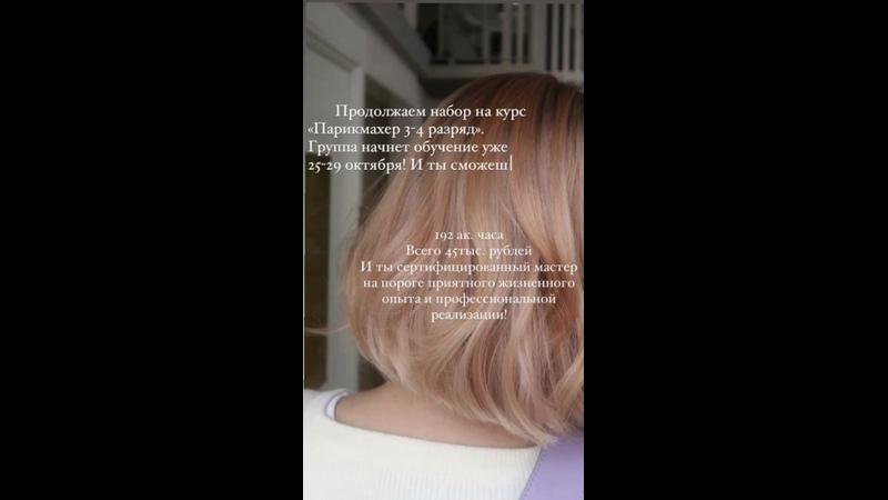 Видео от Елизаветы Орловой