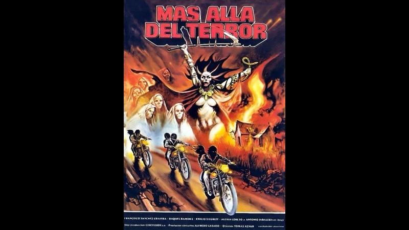 Más allá del Terror (1980) Esp , Cast