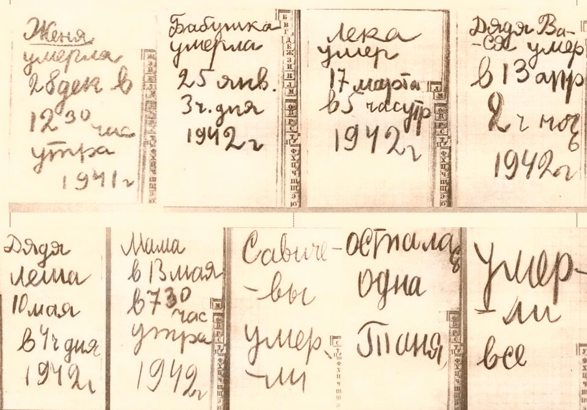 В Тверской области проходят встречи и акции для школьников, посвященные блокаде Ленинграда