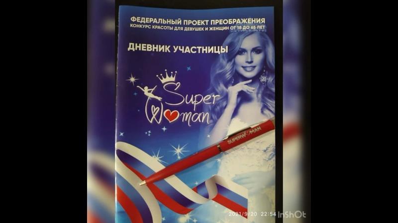 Видео от Натальи Бекетовой