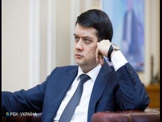 Разумков об объявлении войны в Украине: все нормы прописаны, но не введены в действие.
