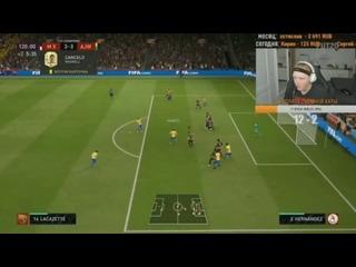 Типичная FIFA 20