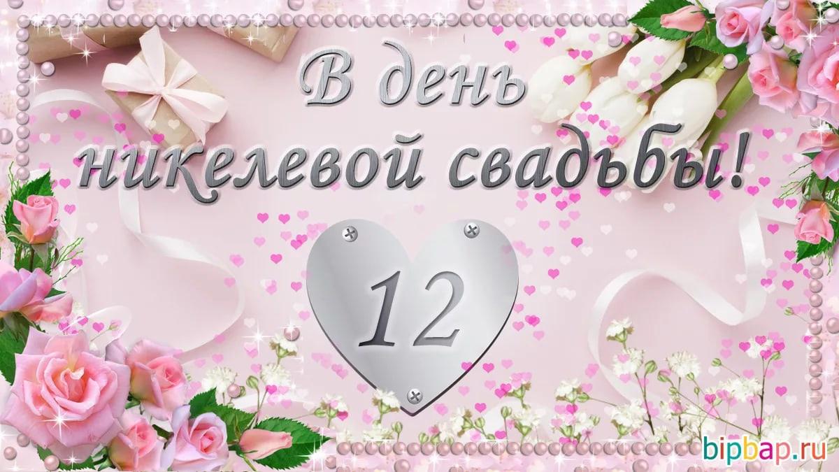 фото из альбома Регины Дятловой №13