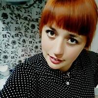Фотография профиля Оксаны Старшовой ВКонтакте
