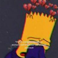 Макар Перфильев