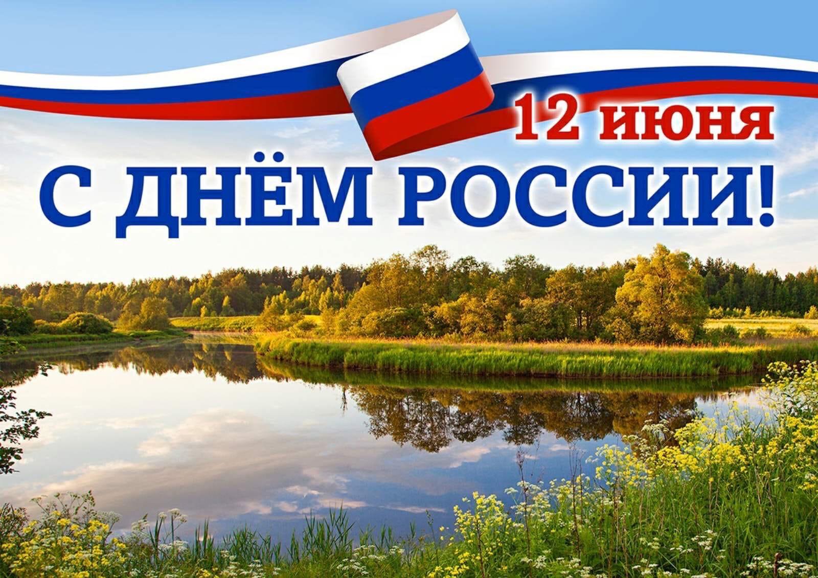 Уважаемые жители Можгинского района!  Примите искренние