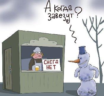 Прогноз погоды на 18 октября🌨в МурманскеЭтой ночью...