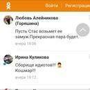Барецкий Стас | Москва | 5