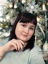Алина Кинзибаева