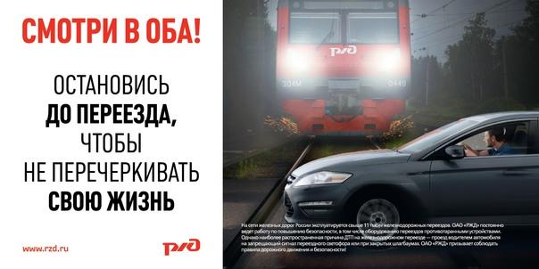С января по сентябрь 2021 года на железнодорожных переездах в границах Петрозаводского региона ОЖД