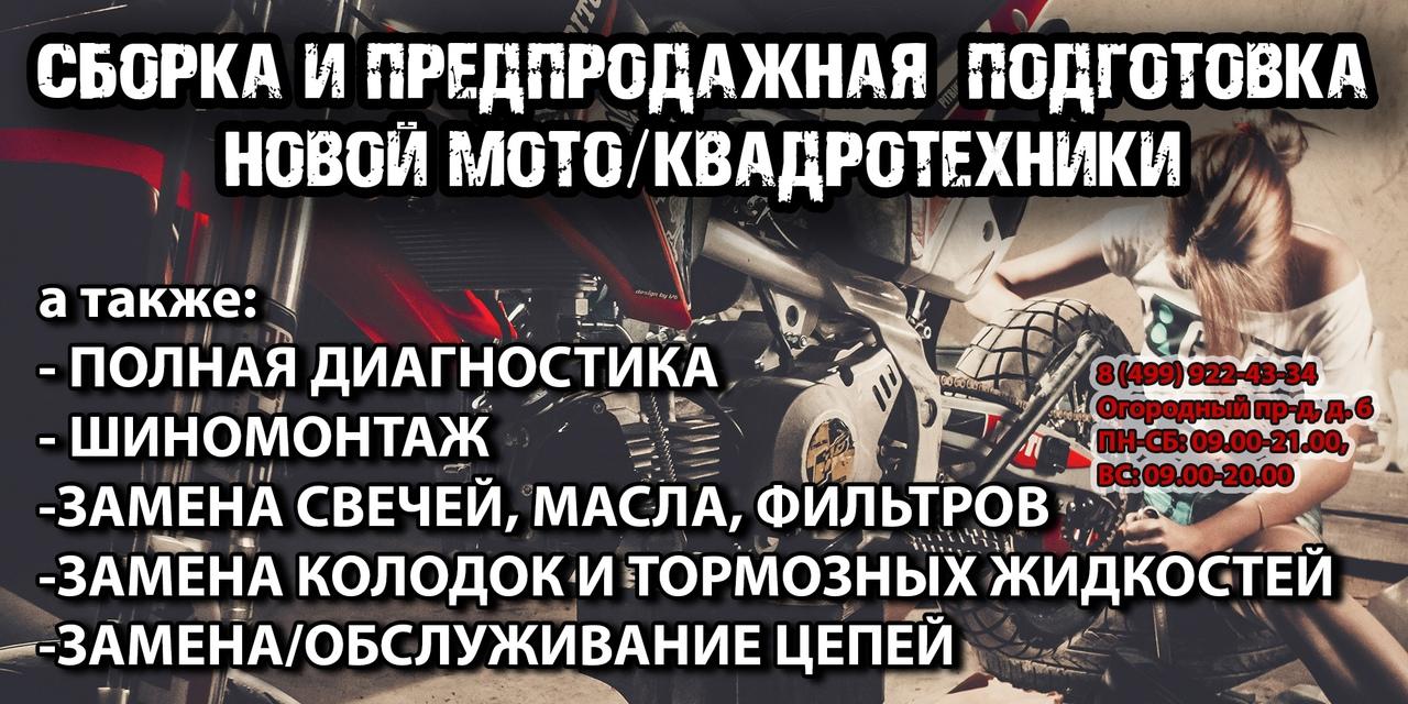 А вы знали, что на Огородном проезде 6 (рядом с метро Бутырская) есть отличный сервисный центр?