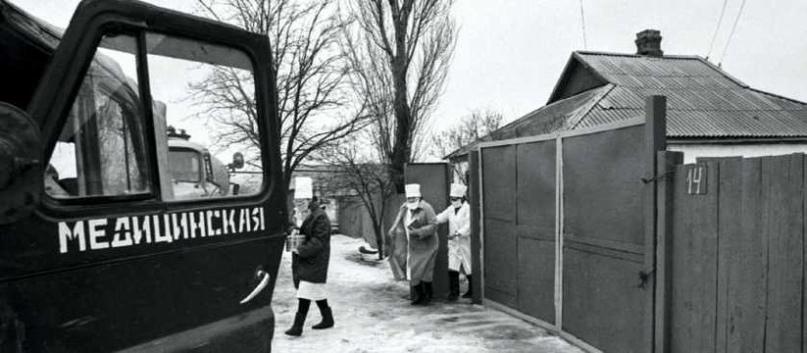 МАССОВАЯ ВСПЫШКА ВИЧ - ИНФЕКЦИИ В СССР