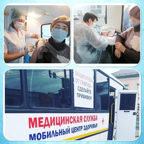Пройти вакцинацию от гриппа, а значит защитить себя от этого опасного заболевания!