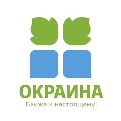 Окраина Воскресенск
