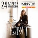 Tugusheva Elvira   Москва   23