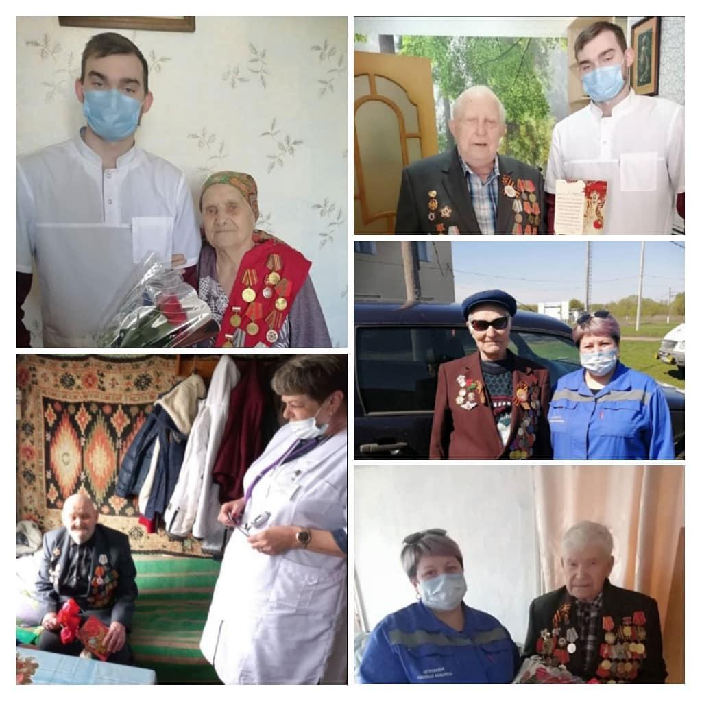 Медицинские работники Петровской районной больницы поздравляют ветеранов - участников Великой Отечественной войны города и района с наступающим Днём Победы