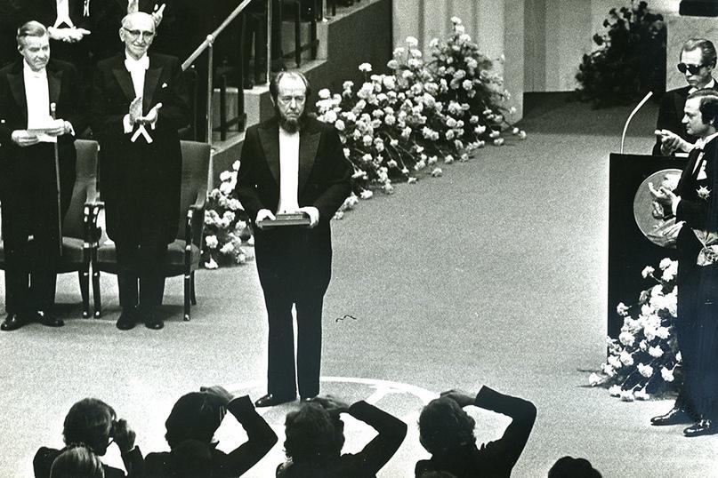 На церемонии награждения Нобелевской премии, 1974. Фото: предоставлено Домом русского зарубежья