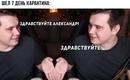 Быстриченко Александр   Калининград   8