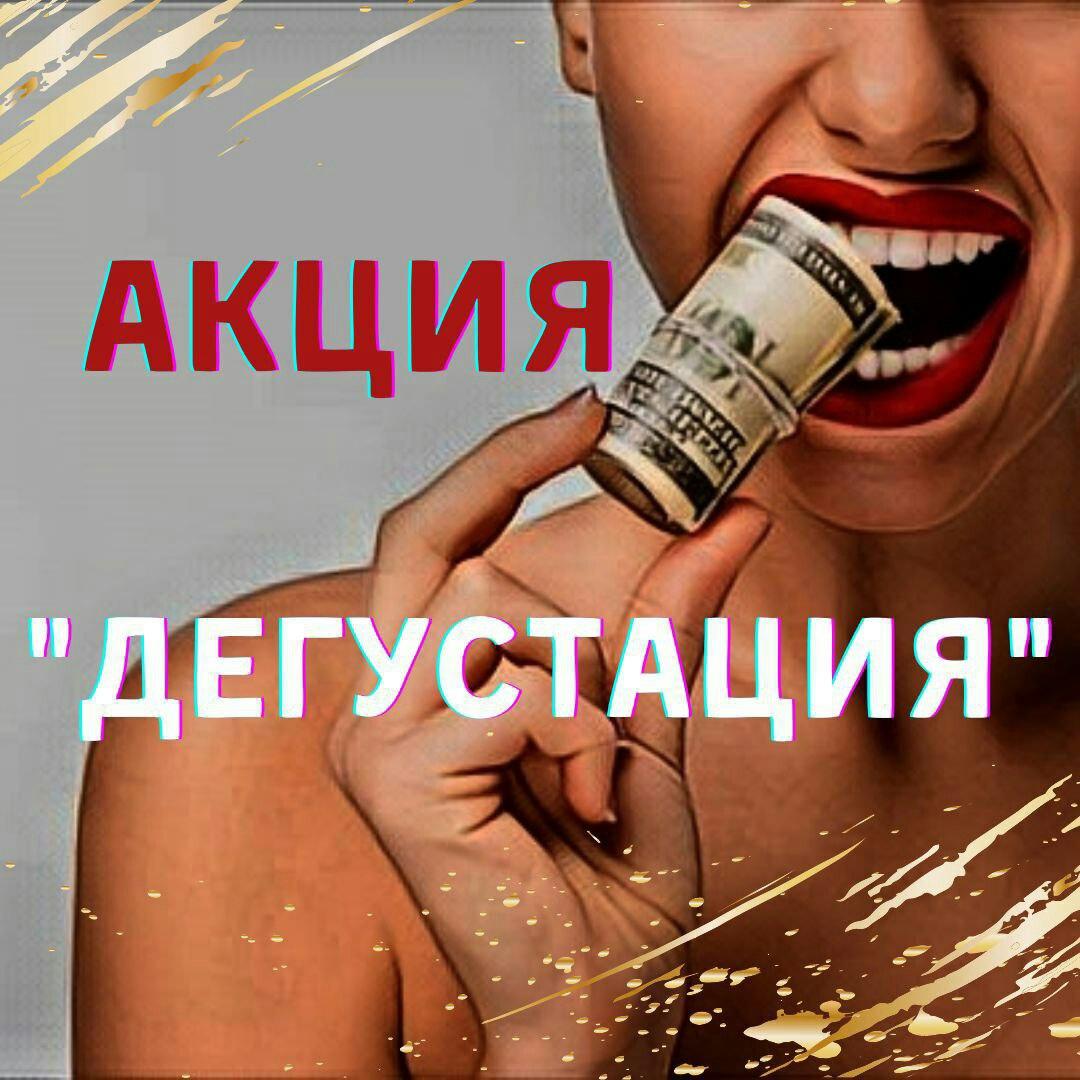 photo from album of Nikita Koshkin №1