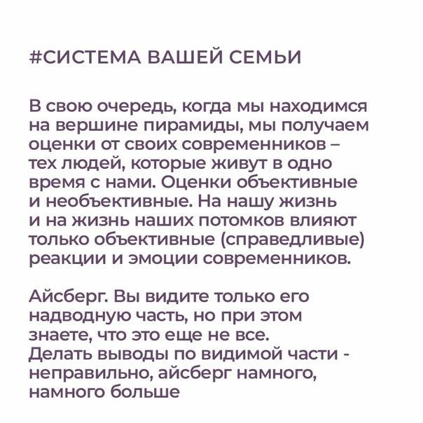 Александр Литвин -  #12