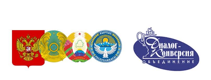 Набор кубков для награждения Владивосток