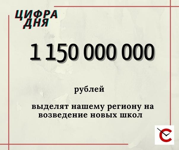 https://sarinform.ru/news/community/za-tri-goda-sa...