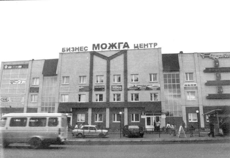 Эволюция Бизнес центра2005 год - 2008 год