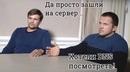 Пучков Дмитрий   Санкт-Петербург   29