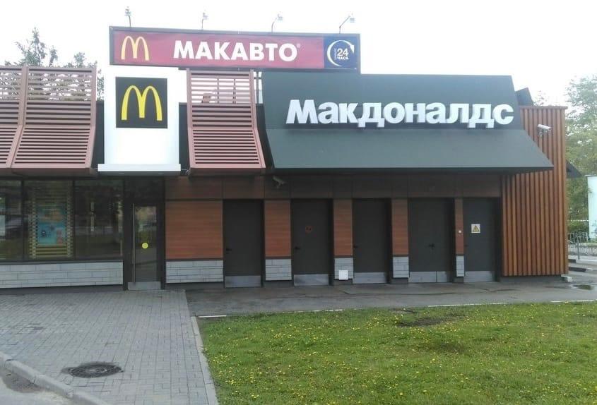 В Иванове закрыли «Макдональдс» несмотря на экстренные братания посетителей   В Иванове приостановили работу ресторан быстрого... Иваново