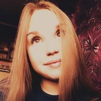 Яковенко Елизавета