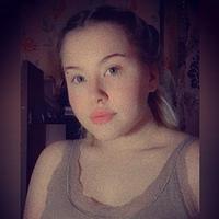 Дарья' Дмитриева