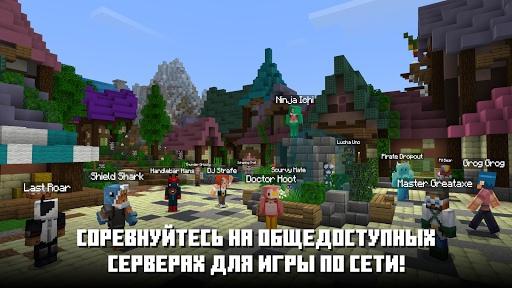 Скачать майнкрафт бедрок эдишн на пк 1.14 Новосибирск