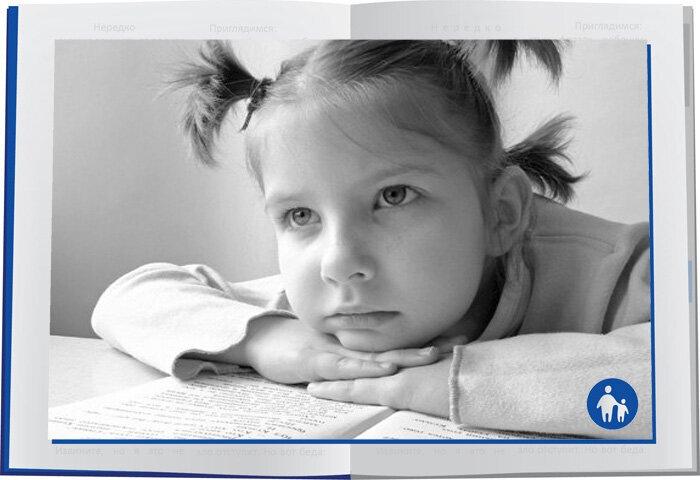 Причины, по которым дети не любят читать… то, что читали мы!