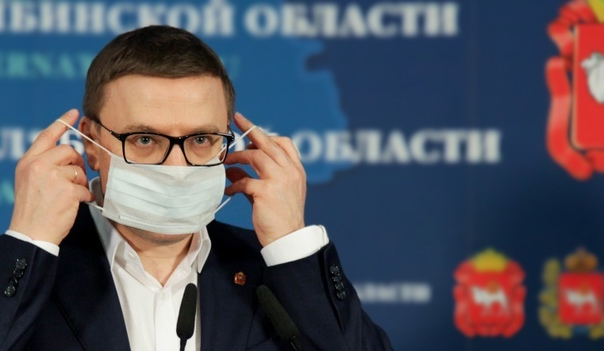 Сегодня губернатор Челябинской области озвучит реш...