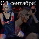 Ларина Татьяна   Санкт-Петербург   24