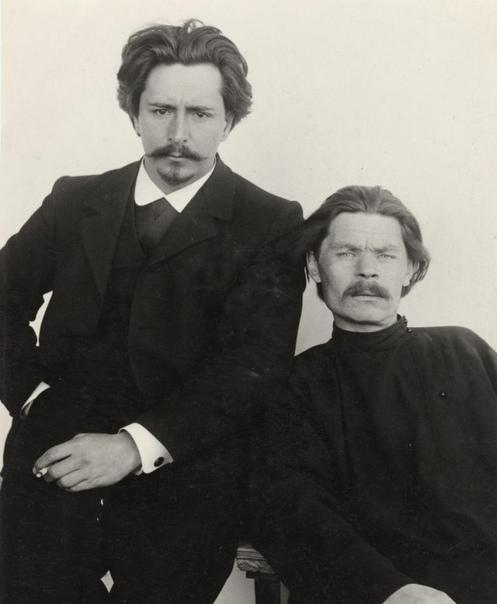 Леонид Андреев и Максим Горький