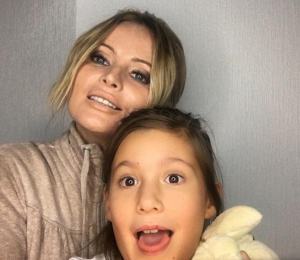 Дана Борисова рассказала о своей дочери:
