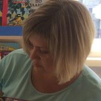 Татьяна Рудакова