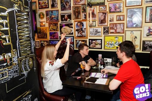 «GO!Квиз №102.2, Duckstars Bar, 29 апреля» фото номер 100