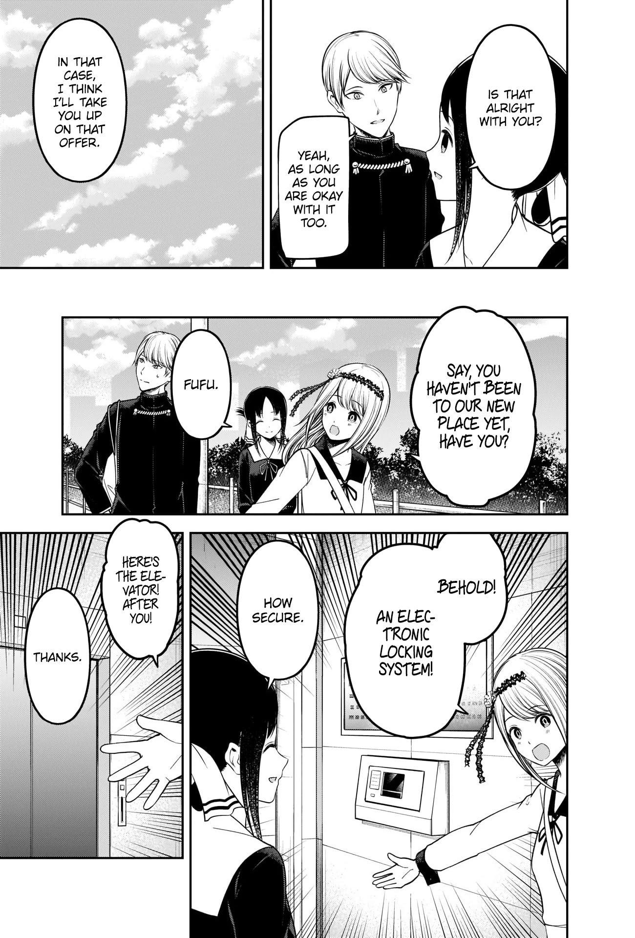 Kaguya-Sama:Love is War Chapter 236, image №3